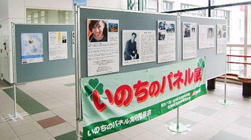 JR手稲駅(2021年6月11~14日)